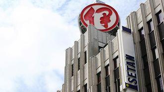 三越伊勢丹HD、福岡で伊勢丹の新店舗検討