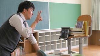 「オンラインで授業」先生たちの試行錯誤の日々