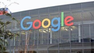 世界最強「グーグル検索」が背負う期待と責任