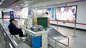 新幹線「乗客の手荷物チェック」は現実的か