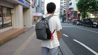 早稲田政経卒「発達障害」26歳男が訴える不条理