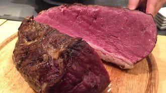 「食べ続けると痩せる肉」の知られざる正体