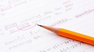 英語を丸暗記するよりも断然覚えやすいコツ