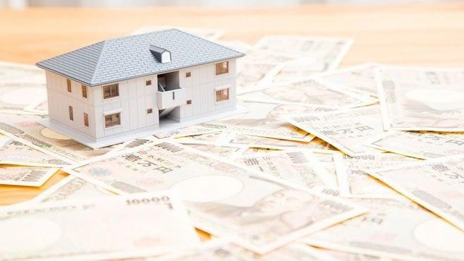 固定資産税が重すぎる人の解消されない悩み