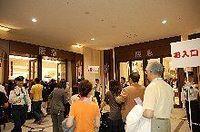 """【大阪百貨店戦争】阪急うめだ本店が新装開店で見せた""""意地""""《NEWS@もっと!関西》"""