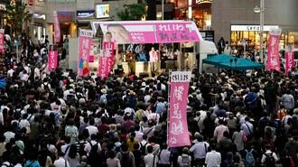 れいわ新選組は「日本新党ブーム」再来なのか