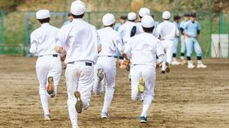 「根性論が消えない」日本スポーツ界の時代錯誤