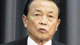 「性差別発言をやめない」日本の政治家の非常識