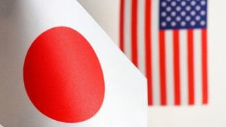 New Perspectives on Nationality from an American-born, Naturalized Japanese Citizen