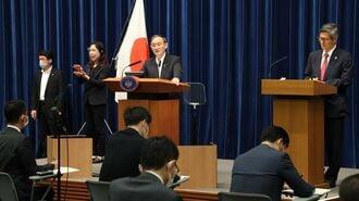 菅首相、「最低会見」で遠のく五輪開催への道