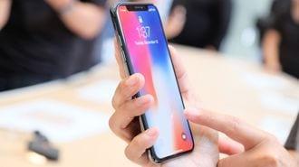 "「iPhone X」が実用面でも""買い""といえるワケ"