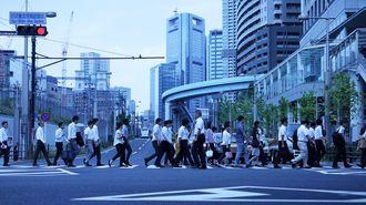 「美意識が低い」日本の受験エリート達の末路