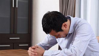 実家から帰ってこない妻と離婚すべきか?