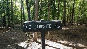 「参加者半数感染」夏のキャンプ感染対策の穴
