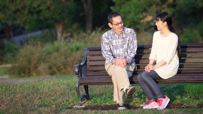 年の差婚夫婦が直面するマネー「3つの難問」
