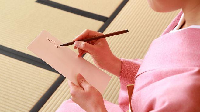 超簡単!辛口・夏井先生と学ぶ「俳句ドリル」