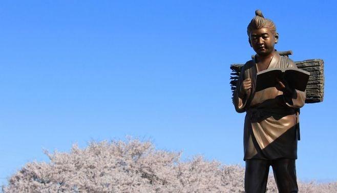 「元祖再生人」二宮金次郎に学ぶ地方創生