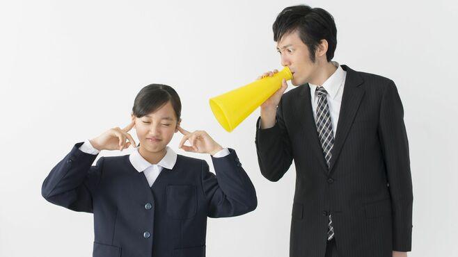 子供のやる気を奪う「親が言いがちなセリフ」6選