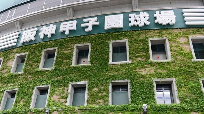 阪神電鉄vs甲子園「名物食堂」退去めぐる対立