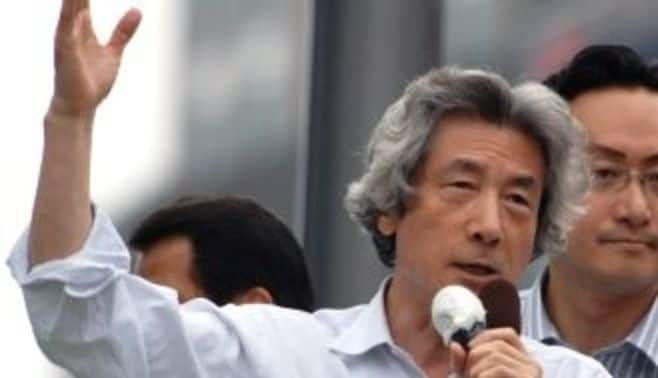 唐突な小泉元首相の発言に隠された「秘密」
