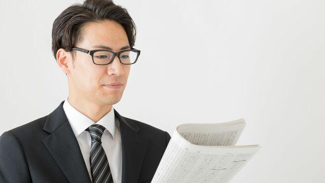 池上彰が解説「今さら聞けない新聞の読み方」