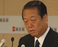 小沢元代表の党員資格停止処分は見直すべきですか?--東洋経済1000人意識調査