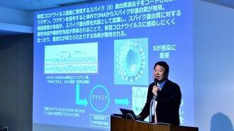 日本発「コロナワクチン」開発は成功するか