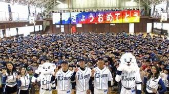 ライオンズ「帽子30万個」小学生にあげた意味