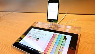 iPadとiPhoneあなたならどちらを先に売る?