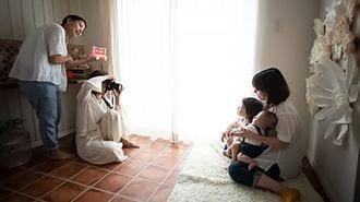 「自宅で仕事」を実現させた人の家と暮らし