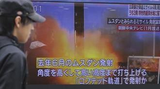 対北朝鮮の「敵基地攻撃論」には実効性がない