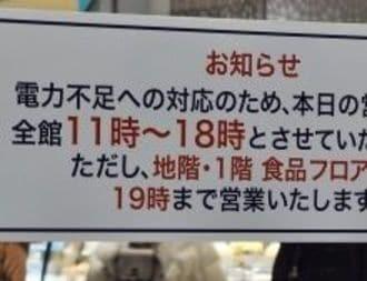 (第58回)厳しい供給制約に直面する日本経済