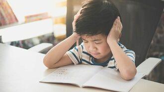 「落ちこぼれる子供」が学校で必ず出る根本原因