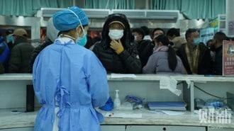 新型肺炎を早期警告した武漢の女性医師の告白