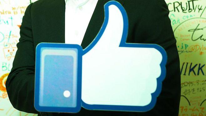 フェイスブックが目論む「テレビ化」とは?