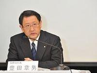 「守ろうとしていた人々に守られたことで涙が出た」トヨタの豊田章男社長が株主総会でリコール問題を陳謝