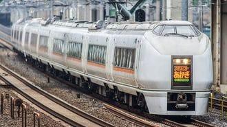 JR東日本特急から「自由席」が消えているワケ