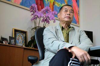香港のメディア王「自由のため1日1日を戦う」