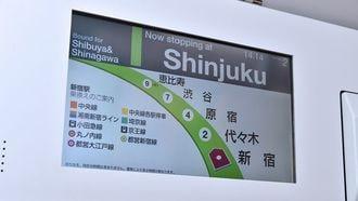 外国人に通じる?列車内や駅の英語表現10選