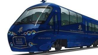 伊豆に「豪華観光列車」を投入する東急の思惑