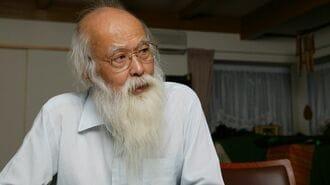 宇沢弘文の「社会的共通資本」が今、響く理由