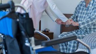 「高級有料老人ホーム」でも虐待は起こり得る