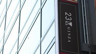 オンワード「600店撤退」に映る大量閉店の難題