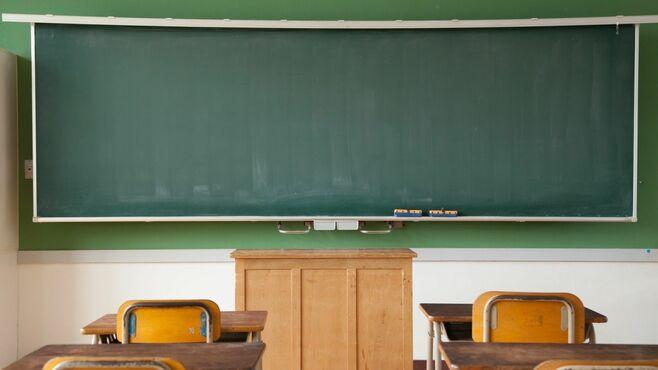 コロナ禍の「中学受験」志願者が多い学校の特徴