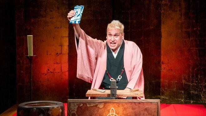 カナダ人落語家「日本人に感じた魅力を語ろう」