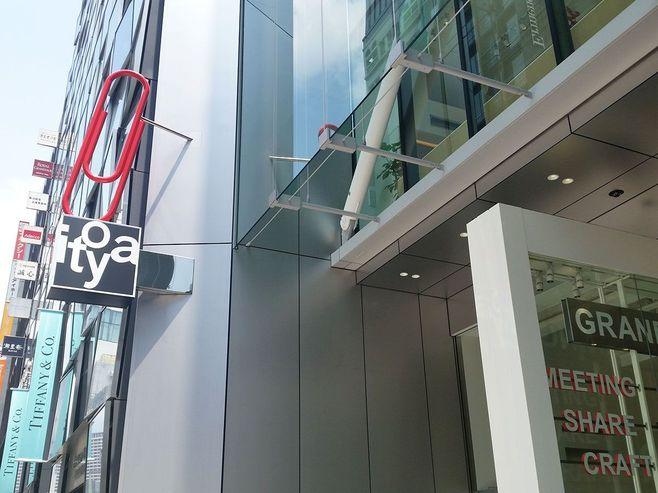 銀座の老舗文具店が魅せた「111年目」の革新