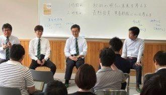 「ど田舎」の秋田・五城目町に学ぶ地方再生