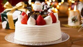 「ケーキ販売」コンビニだけが儲かる決定的理由