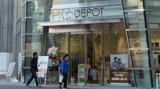 PCデポ、「サービス特化」でつかんだ最高益