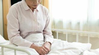 日本では、なぜ「尊厳死」議論がタブーなのか